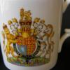 エインズレイ 女王戴冠25周年 カップ